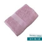 葡萄牙進口浴巾70x140cm-素色粉 兩入組