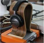 德國設計頭戴式耳機胡桃木U型木質耳機架