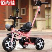 嬰兒車 兒童三輪車腳踏車2-3-4-5-6歲大號 潮流小鋪
