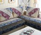 沙發墊坐墊防滑沙發蓋巾-lou17002...