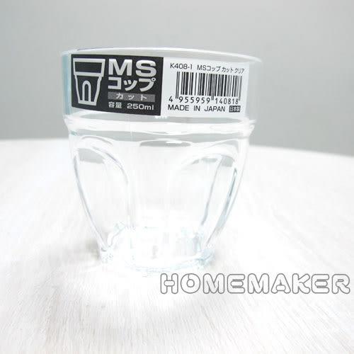 透明塑膠杯_JK-75474