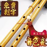 竹專業笛子竹笛樂器精制演奏f調g初學者入門紫竹笛橫笛自學【齊心88】