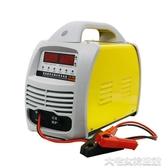 汽車電瓶充電器12v24v全自動智慧多功能通用型大功率蓄電池充電機  ATF大宅女韓國館韓國館