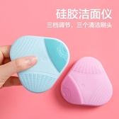 電動洗臉儀硅膠按摩潔面刷黑頭洗面刷 手動深層清潔洗臉器洗臉刷