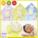 寶寶 枕頭 可愛 條紋 圍兜 兔子 定型枕