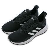 Adidas 愛迪達 DURAMO 9 K  慢跑鞋 BB7061 *女 舒適 運動 休閒 新款 流行 經典