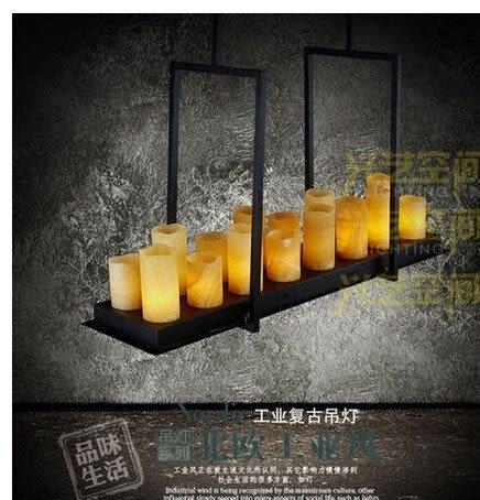 設計師美術精品館北歐美式鄉村複古簡約現代客餐廳酒吧鐵藝吊燈創意工業蠟燭台吊燈