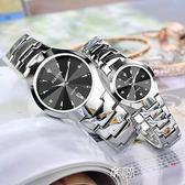 新款時尚1314夜光情侶手錶一對價韓版潮流防水男女對錶男錶女錶  享購