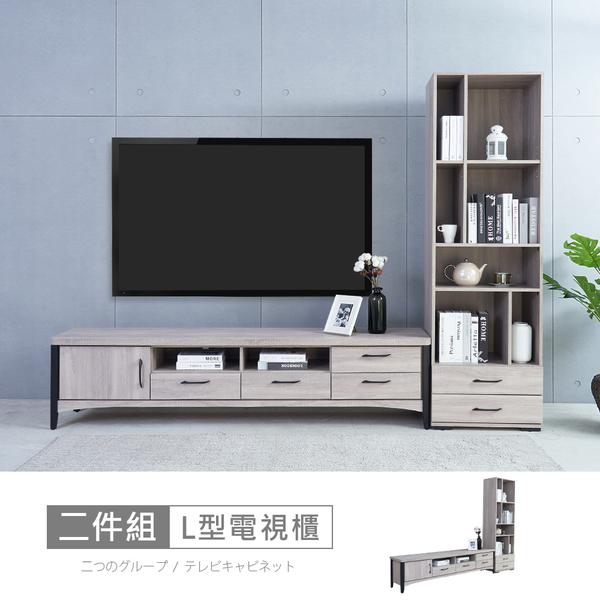 【時尚屋】[5V21]凱爾8.8尺L型電視收納櫃5V21-KR024+KR026-免運費/免組裝/電視櫃