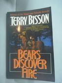 【書寶二手書T6/原文小說_HIO】Bears Discover Fire and Other Stories_Biss
