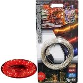 獵戶星座多用途紅光燈絲條LA06