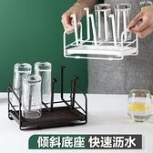 居家家碳鋼杯架杯子收納置物架家用茶杯倒掛水杯架子玻璃杯瀝水架 【4-4超級品牌日】