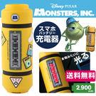 預購限定郵寄 日本 迪士尼 怪獸電力公司...