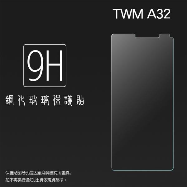 ◆台灣大哥大 TWM Amazing A50 / Amazing A32 鋼化玻璃保護貼 9H 螢幕保護貼 鋼貼 鋼化貼 玻璃貼 保護膜