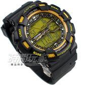 EXPONI 大錶徑 時尚雙顯示電子腕錶 夜光顯示 多功能 男錶 學生錶 軍錶 黑x黃 EX3230黃黑
