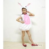 兔子蓬蓬裝(附頭套),萬聖節服裝/兒童/服飾/變裝/表演/角色扮演/動物裝/聖誕節,節慶王【W390022】