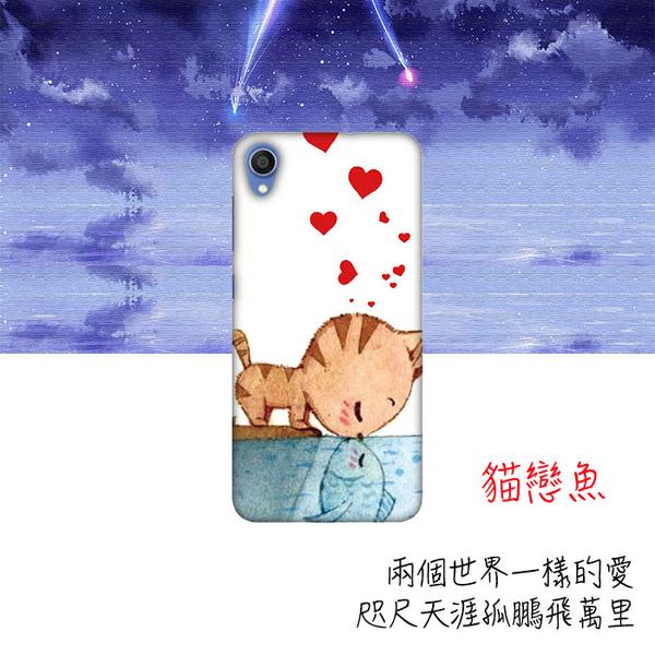 [ZA550KL 軟殼] ASUS ZenFone Live(L1) L2 za550kl X00RD 手機殼 外殼 保護套 貓戀魚