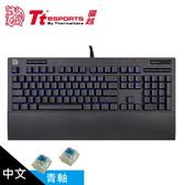 【Tt 曜越】海王星專業版 青軸機械鍵盤
