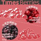 天時雙莓果組合包B-冷凍蔓越莓500g+...