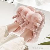 家用棉拖鞋女冬家居包跟可愛毛絨室內產后月子鞋秋冬天情侶厚底男 美眉新品