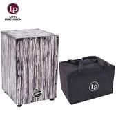 【非凡樂器】LP Aspire系列木箱鼓Cajon LPA-1332WS 黑白條紋款 / 贈鼓袋 公司貨