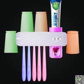 紫外線牙刷消毒器吸壁式牙刷架烘干牙刷置物架擠牙膏器免打孔 免運