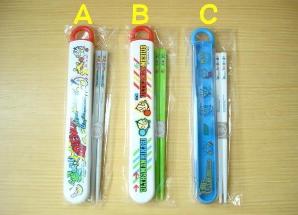 ☆草莓牛奶屋☆日本進口【ULTRAMAN鹹蛋超人】筷子附盒組
