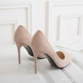高跟鞋女細跟黑色絨面禮儀鞋正裝單鞋新款氣質百搭韓版舒適工作鞋 露露日記