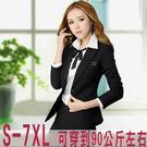 S-7XL加大碼長袖OL套裝褲~*艾美天后*~西裝外套+褲子職業女裝商務面試裝正裝工作服