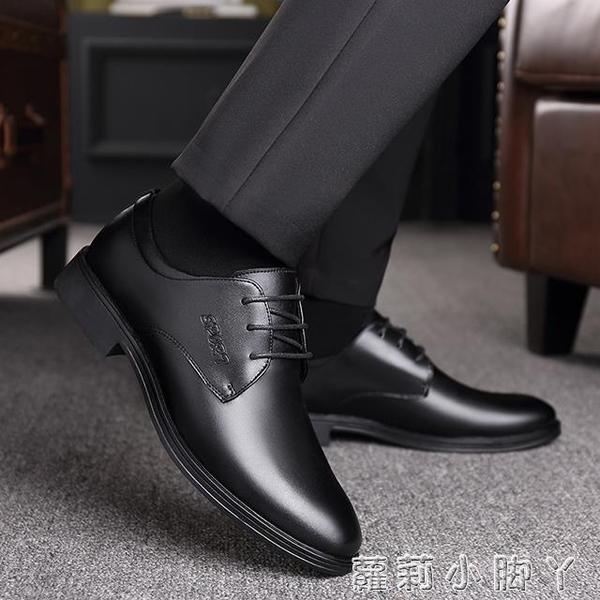 皮鞋男商務正裝真皮休閒男士夏季軟皮軟底西裝牛皮透氣黑平底男鞋【蘿莉新品】