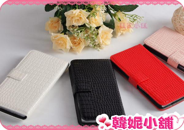 ☆韓妮小舖☆【QD0780】HTC NEW ONE 鱷魚皮質感 保護套 皮套 手機套 毛怪