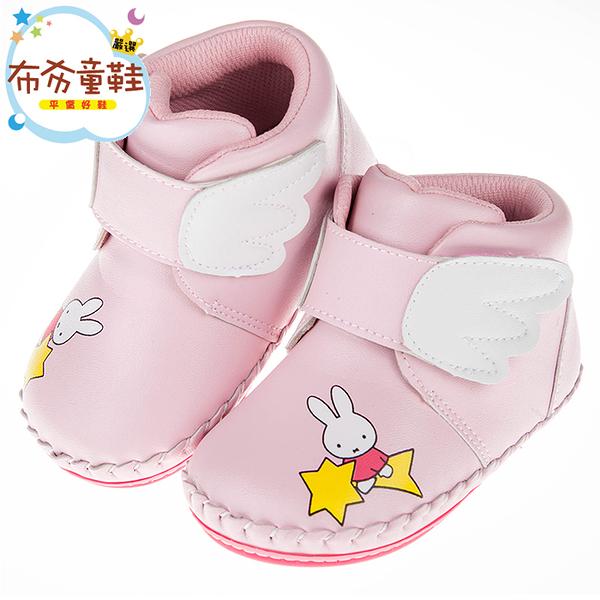 《布布童鞋》Miffy米飛兔夢幻小翅膀粉色寶寶皮革靴(13.5~16公分) [ L7S033G ]