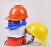 安全帽 ABS高強度安全帽工地施工領導監理頭盔建筑工程勞保電力帽印字 igo 小宅女大購物