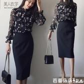 職業裙 包臀裙職業半身裙女春夏西裝裙黑色高腰一步裙中長款ol裙子工裝裙-Ballet朵朵