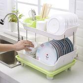 沃之沃日式廚房雙層自動排水塑料碗碟盤置物架餐具瀝水收納籃吾本良品