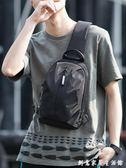 男士胸包新款時尚潮牌跨包包單肩包休閒斜挎包ins男式小背包 創意家居生活館