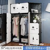 簡易衣櫃組裝塑料衣櫥臥室省空間宿舍仿實木布簡約現代經濟型櫃子igo時光之旅