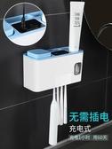紫外線牙刷消毒器漱口刷牙杯掛墻式電動牙刷置物架套裝充電式殺菌