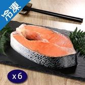 冷凍鮭魚切片 420g±10%/片X6【愛買冷凍】