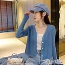 冰絲外套 冰絲針織開衫女春夏季新品長袖防曬薄款外套短款空調外搭上衣 2021新款