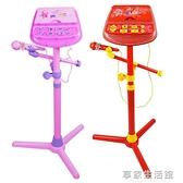 兒童唱歌機麥克風擴音話筒卡拉ok音樂女孩禮物玩具-享家