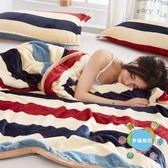 床單夏季毛毯毯子加厚珊瑚法蘭絨單人1.8m床單薄款空調午睡毛巾小被子