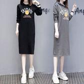 中大尺碼M-4XL韓版休閒連身裙秋季女裝大碼連帽中長款長袖開叉寬鬆顯瘦針織連衣裙3F126-543