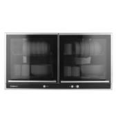 烘碗機 Canbo/康寶XDZ60-A21C/70A-21C消毒櫃家用小型壁掛台式消毒碗筷櫃 220V