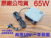 原廠 公司貨 華碩 ASUS 65W 商用 變壓器 19V 3.42A 充電器 電源線 PU551LA PU551LD P450 P450C P450CA P500 P550