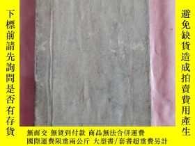 二手書博民逛書店罕見華蓋集續編(1926年)魯迅全集單行本著述之部9Y26900