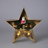聖誕木製LED五角星28cm