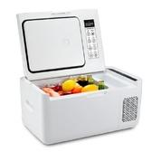 109/12/31前送可攜式冰桶 WCI-13 +專屬保護套 MOBICOOL 壓縮機行動冰箱 MCG15