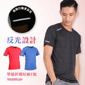 HODARLA 男-攀越針織短袖T恤 (台灣製 短T 短袖上衣 慢跑 路跑≡體院≡