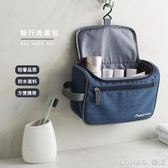 旅行洗漱包化妝包男女防水洗浴包出差便攜式洗簌包旅游收納袋用品  樂活生活館
